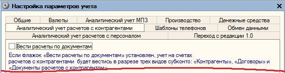Программа проверки настройки компьютера